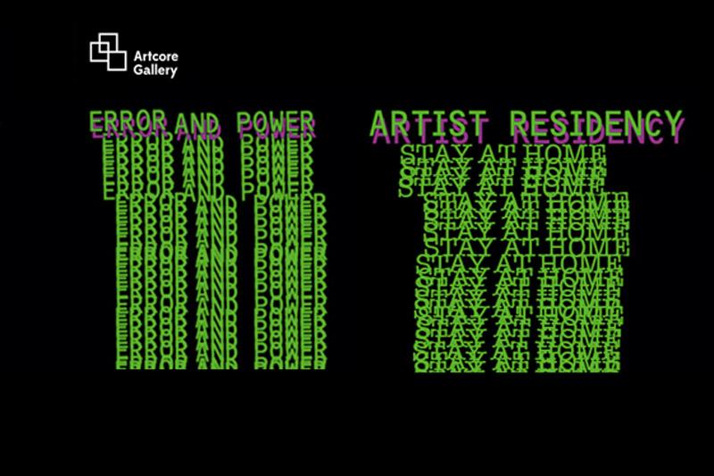 Error & Power Residency